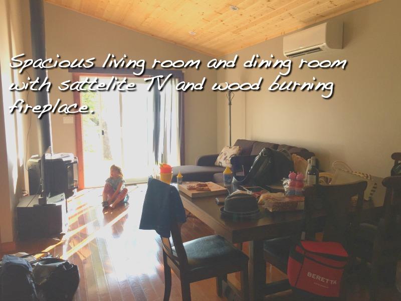 LivingRoom_RedUmbrellaInn